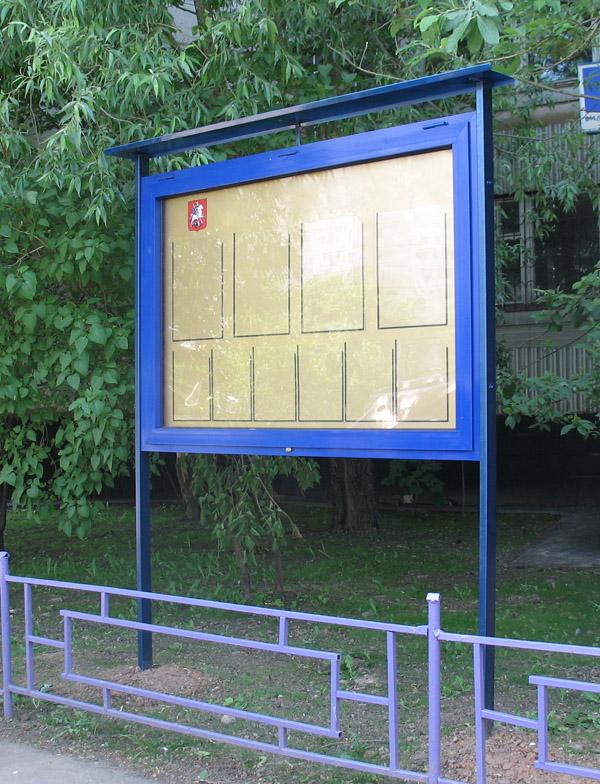 Информационный стенд на улицу своими руками