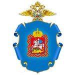 Moskovskij-obl-universitet-ministertstva-VD-RF-im-Kikotya