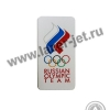 "Жаккардовая нашивка ""Russian Olimpic Team"""