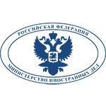 emblema_mid_blue-large