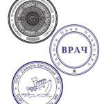 Изготовление круглой печати