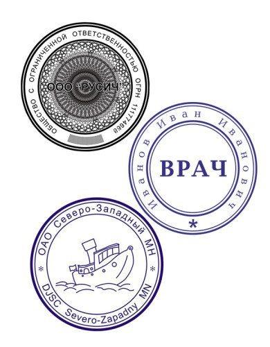 печати-круглые-изготовить