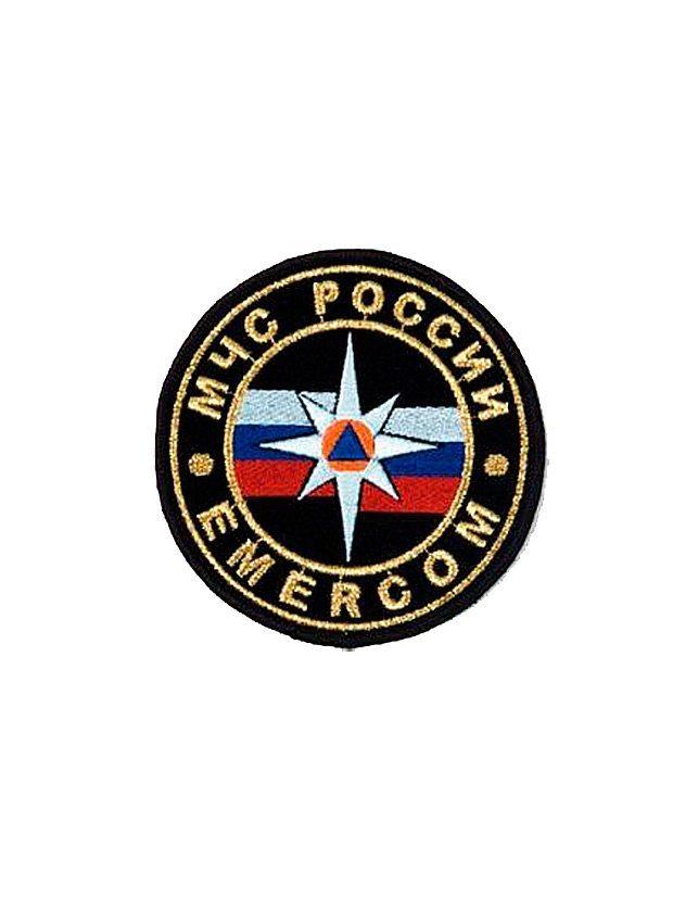 Нашивка МЧС Emercom круг 55 мм (вышивка металлизированными нитями).