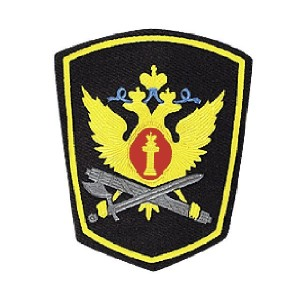 Шеврон-ГУИН-ФСИН