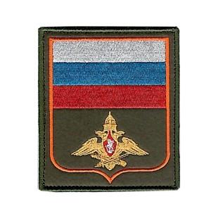 Шеврон-Генеральный-штаб-новый-образец