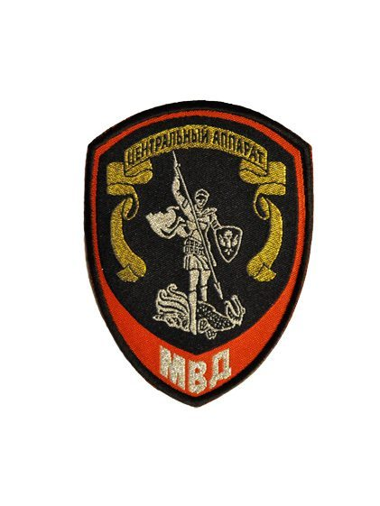 Шеврон МВД Центральный аппарат, красный (жаккардовый)