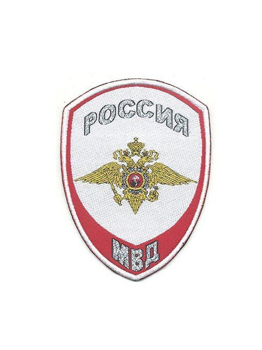 Нарукавный знак принадлежности к МВД России, шеврон МВД Юстиция, рубашечный, белый (жаккардовый).