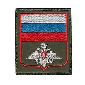 Шеврон-Министерства-обороны-РФ-новый-образец
