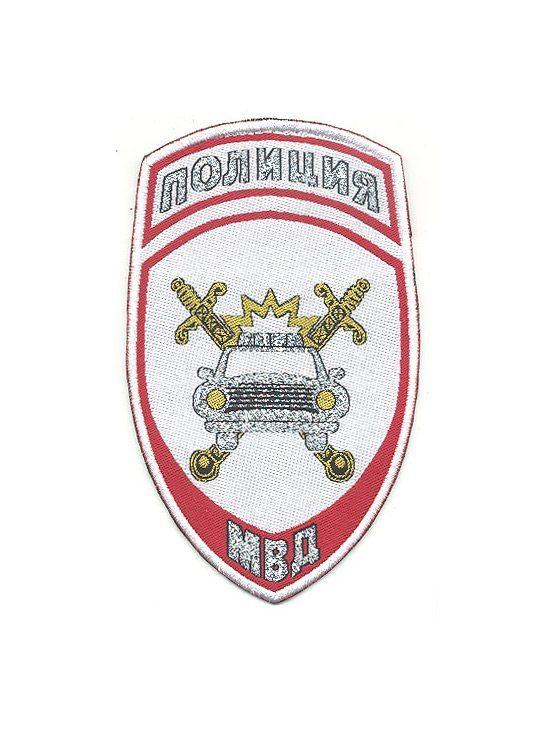 Шеврон Полиция Госавтоинспекция МВД рубашечный — белый (жаккардовый)