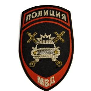 Шеврон-Полиция-Госавтоинспекция-МВД-(жаккардовый)