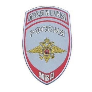 Шеврон-Полиция-МВД-России-голубой(жаккардовый)