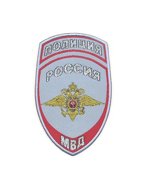 Шеврон Полиция МВД России рубашечный — голубой (жаккардовый)