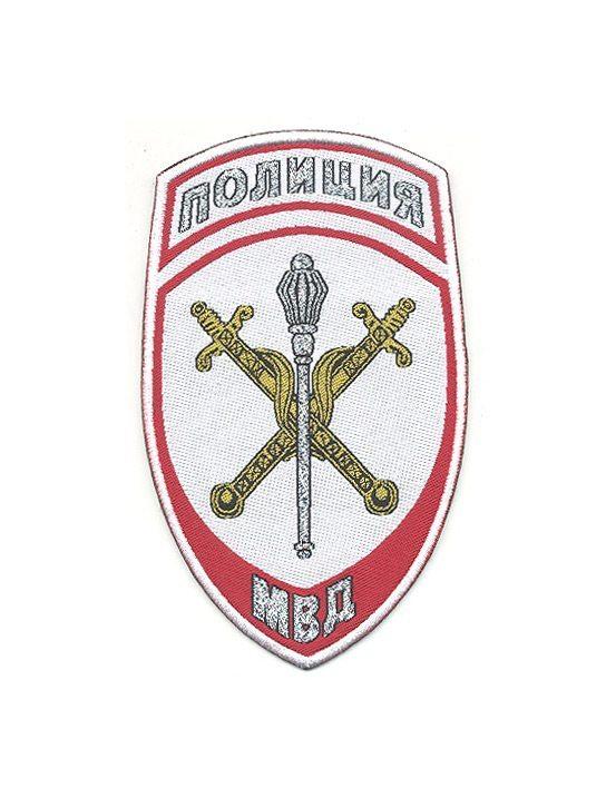 Шеврон-Полиция-Начальники-территориальных-органов-МВД-России-белый(жаккардовый)