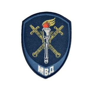 Шеврон-Полиция-Начальники-территориальных-органов-МВД-России-синий(жаккардовый)