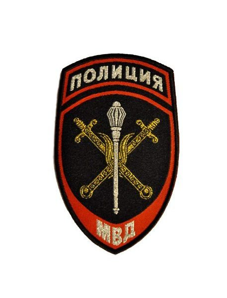 Шеврон-Полиция-Начальники-территориальных-органов-МВД-России-(жаккардовый)