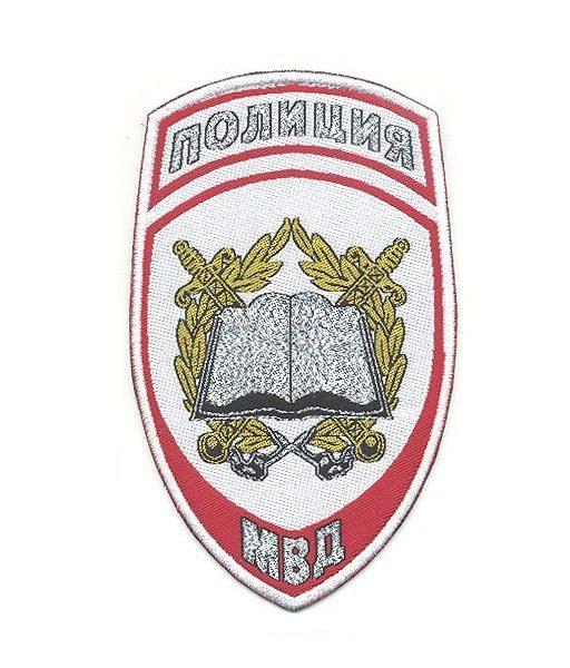 Шеврон-Полиция-Образовательные-учреждения-МВД-России-белый(жаккардовый)