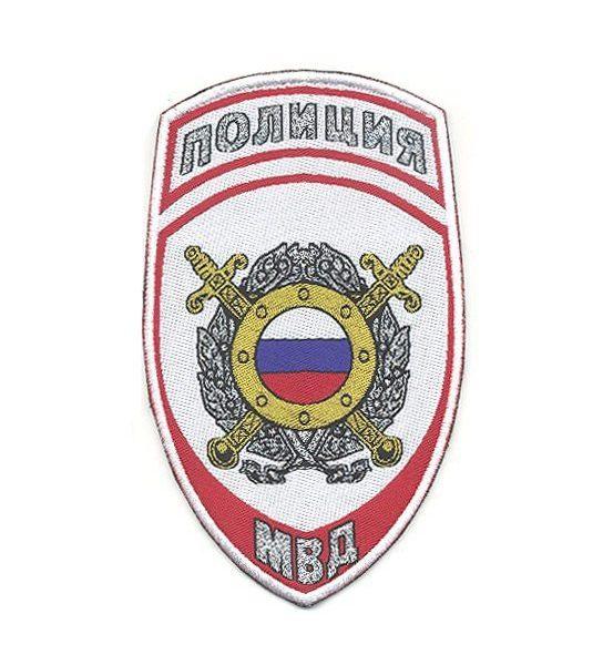 Шеврон-Полиция-Охрана-общественного-порядка-МВД-России-белый(жаккардовый)