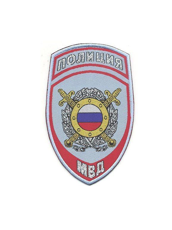 Шеврон-Полиция-Охрана-общественного-порядка-МВД-России-голубой(жаккардовый)