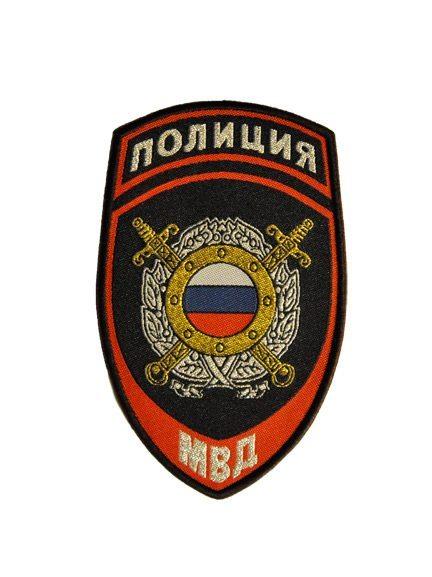 Шеврон-Полиция-Охрана-общественного-порядка-МВД-России-(жаккардовый)
