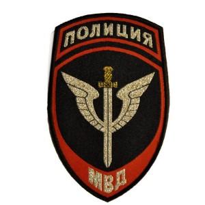 Шеврон-Полиция-Спецподразделения-МВД-России-(жаккардовый)