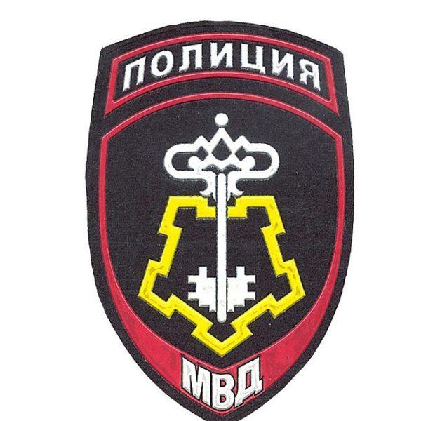 Шеврон-Полиция-Вневедомственная-охрана