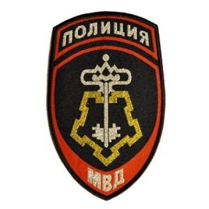 Шеврон-Полиция-Вневедомственная-охрана-(жаккардовый)