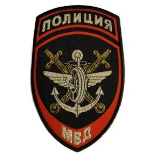 Шеврон-Полиция-сотрудников-подразделений-внутренних-дел-на-транспорте-МВД-России-(жаккардовый)