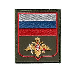 Шеврон-Сухопутные-войска-МО-РФ-новый-образец