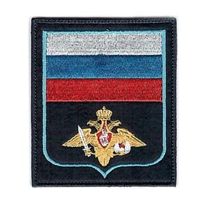 Шеврон ВДВ МО РФ новый образец