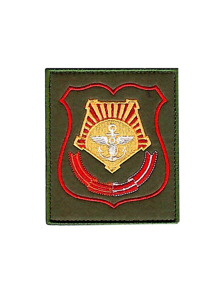 Шеврон ВВО МО РФ новый образец Приказ №300