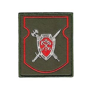 Шеврон-Военная-полиция-ЗВО-новый-образец