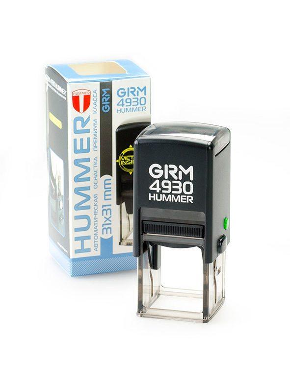 GRM 4930 HUMMER оснастка для печатей и штампов 30х30мм