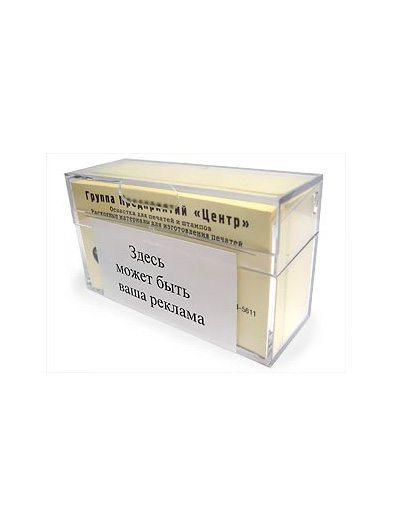 Colop визитница 5х9 см (картон) для 800 шт.