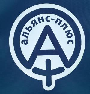 Брендирование_спецодежды_термопленка_нанесение_логотипов_и_надписей