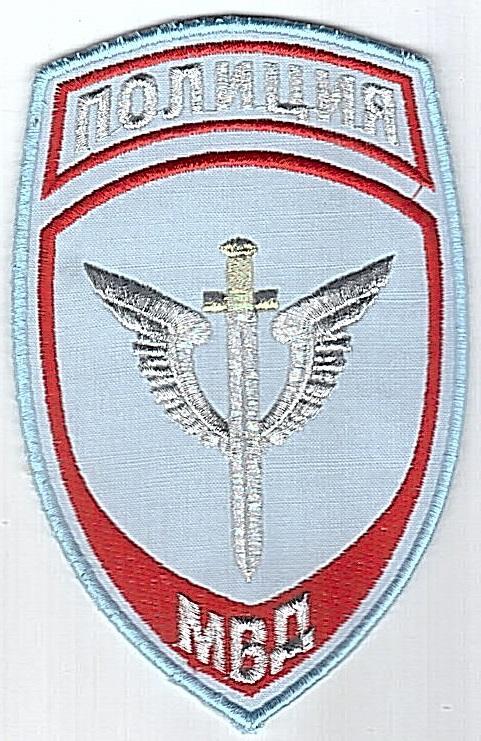 Шеврон МВД  Полиция  России  спецподразделений (вышивка металлизированными нитками) голубой