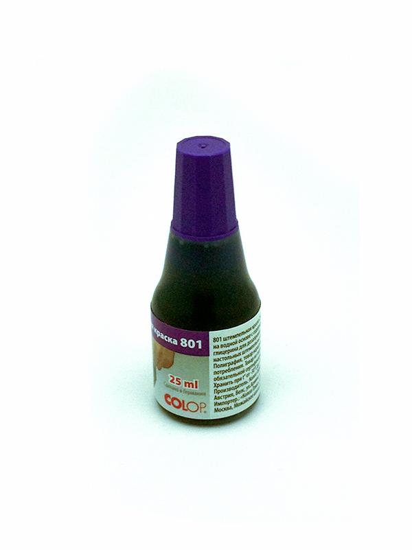 Colop 801/25 ml. штемпельная краска на водной основе с глицерином 25 мл. (фиолетовая)
