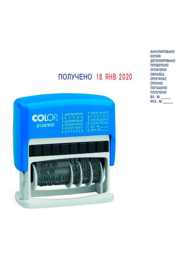 Colop S 120 / W D мини-датер с 12 бухгалтерскими терминами 3,8 мм (термин,  число, месяц, год)