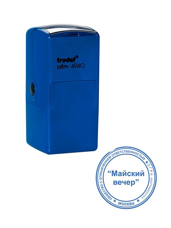 Trodat 4940 Printy Tro автоматическая оснастка для печати d 40 мм (синяя)