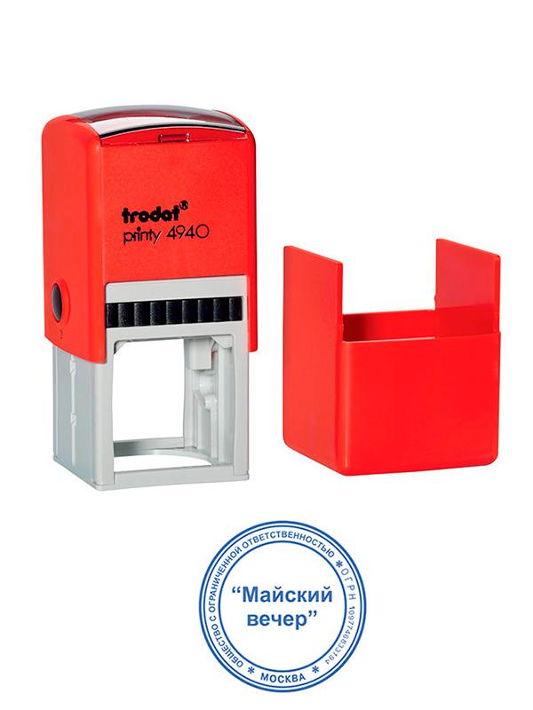 Trodat 4940 Printy Tro автоматическая оснастка для печати d 40 мм (красная)