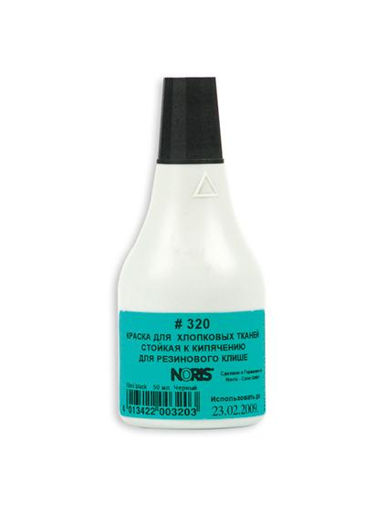Colop 320 СS Краска для хлопковых тканей на спиротовой основе 50 мл. (черная)