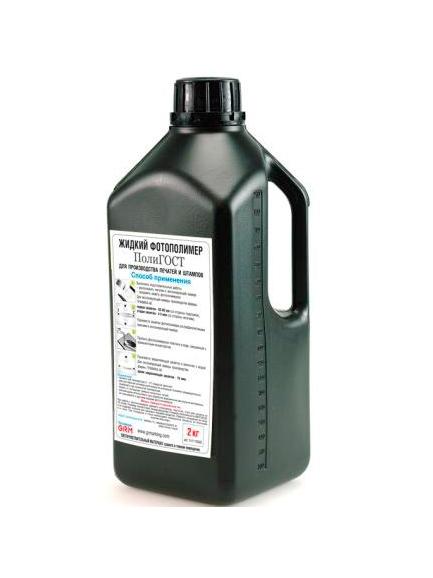 GRM EXEL СS- 55, 2кг. Жидкий фотополимер «ПолиГОСТ».