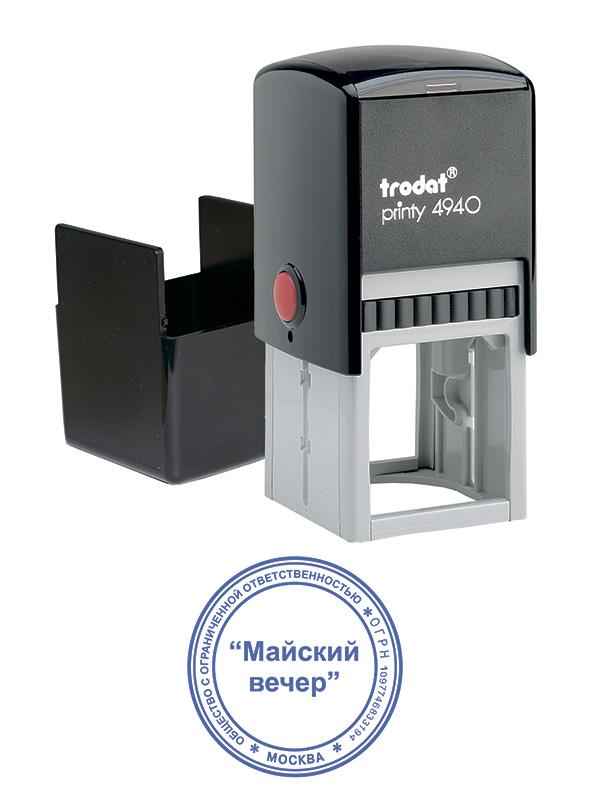 Trodat 4940 Printy Tro автоматическая оснастка для печати d 40 мм (черная)  без защитной крышки