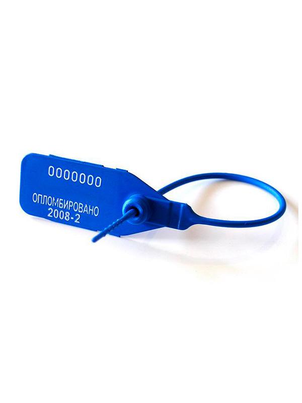 Пломба пластиковая КПП-3-1601СТ(190 НОМЕРНАЯ ПК-91оп (140-190)