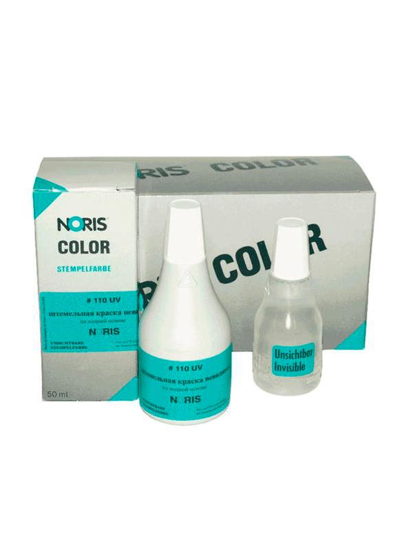Colop 110UVА невидимая штемпельная краска 25мл. (голубоватое свечение)