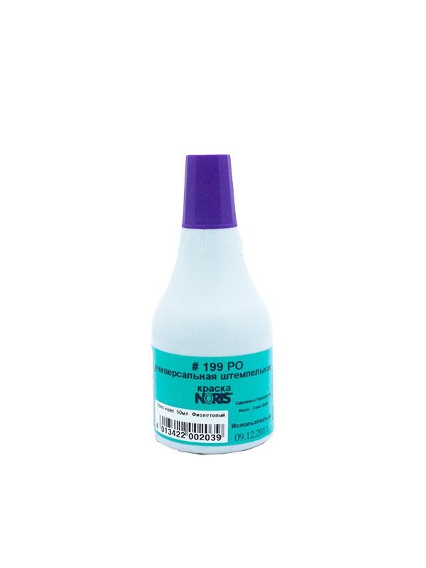 Colop 199PO универсальная штемпельная краска  50 мл. (фиолетовая)