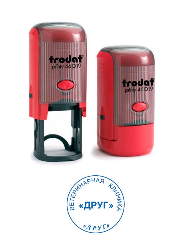 Trodat Printy 46019 автоматическая оснастка для круглой печати d 19мм