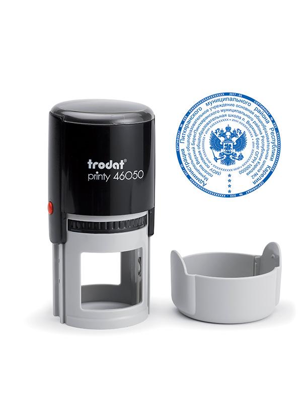 Trodat 46050 Printy автоматическая оснастка для круглой печати d 50мм без подушки