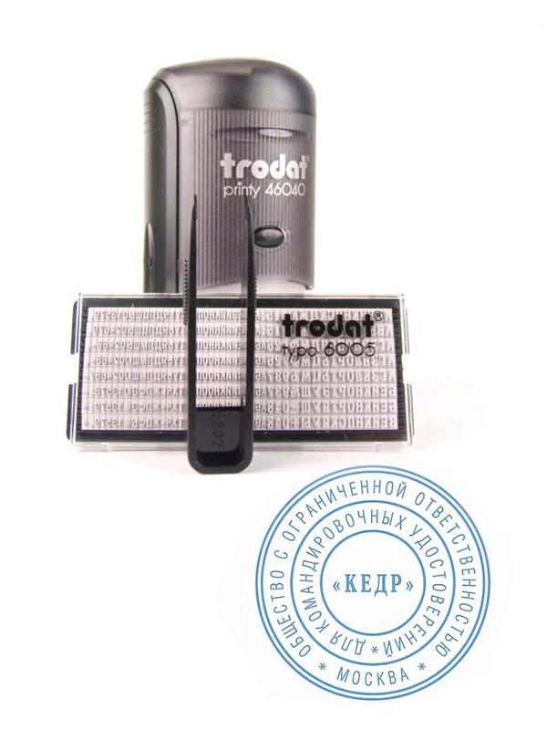 Trodat 46040/R2 самонаборная печать d 40 мм, 2 круга (в блистере)