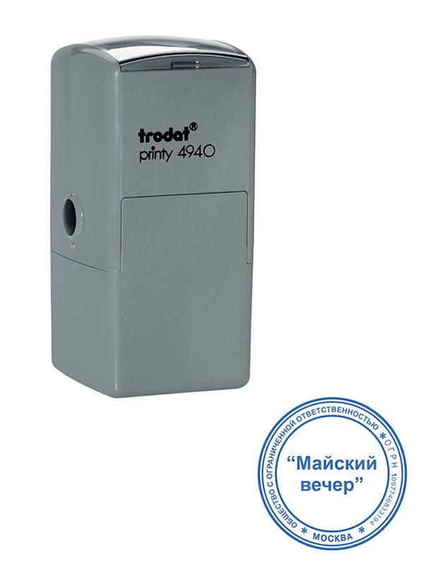 Trodat 4940 Printy Tro автоматическая оснастка для печати. d 40 мм (серая)
