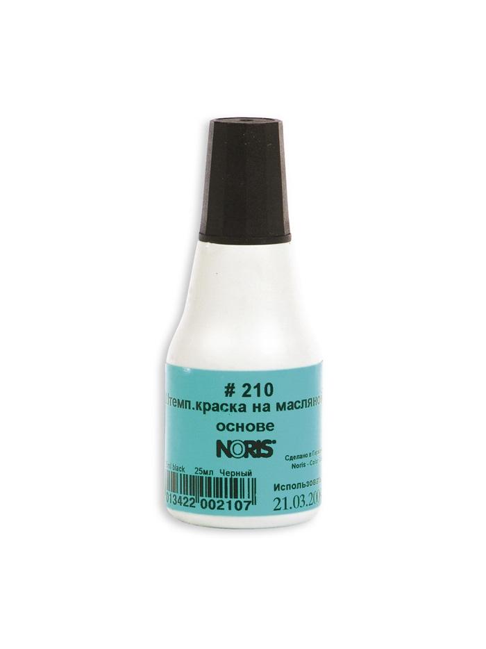 Colop Noris 210 С краска на масляной основе (черная) 50 мл.